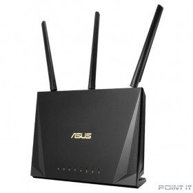 ASUS RT-AC65P Dual-Band Gaming Router with Parental Control, support MU-MIMO